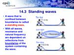 14 3 standing waves