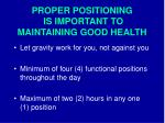 proper positioning is important to maintaining good health