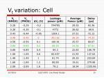 v t variation cell