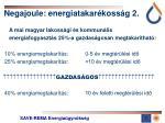 negajoule energiatakar koss g 2
