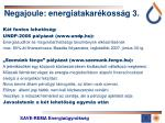 negajoule energiatakar koss g 3