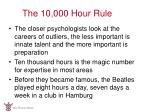 the 10 000 hour rule