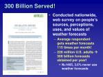 300 billion served