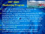 2007 hrd shadowing program