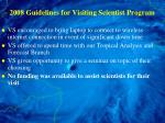 2008 guidelines for visiting scientist program8
