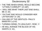 deuteronomy 32