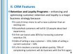 ii crm features6