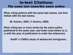 in text citations the same last name the same author