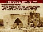 1880 picture of rachel s tomb
