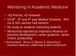 mentoring in academic medicine