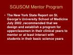 sgusom mentor program