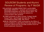 sgusom students and alumni review of programs by f mcgill