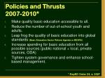 policies and thrusts 2007 2010