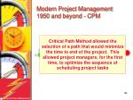 modern project management 1950 and beyond cpm56
