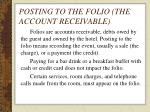 posting to the folio the account receivable