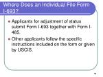 where does an individual file form i 693
