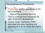 development of prehension