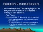 regulatory concerns solutions8