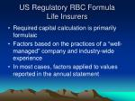 us regulatory rbc formula life insurers3