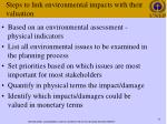 steps to link environmental impacts with their valuation