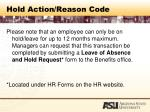 hold action reason code62