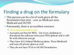 finding a drug on the formulary