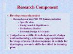 research component