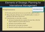 elements of strategic planning for international management19