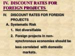 iv discount rates for foreign projects