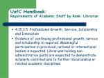 uofc handbook requirements of academic staff by rank librarian