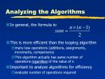 analyzing the algorithms