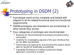prototyping in dsdm 2