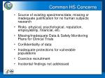 common hs concerns