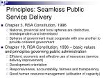 principles seamless public service delivery