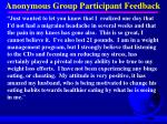 anonymous group participant feedback