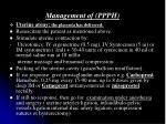 management of ppph24