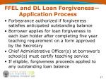 ffel and dl loan forgiveness application process