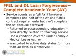 ffel and dl loan forgiveness complete academic year ay