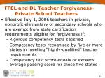 ffel and dl teacher forgiveness private school teachers