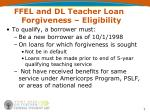 ffel and dl teacher loan forgiveness eligibility