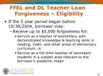 ffel and dl teacher loan forgiveness eligibility10