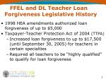 ffel and dl teacher loan forgiveness legislative history