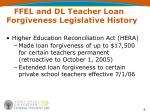 ffel and dl teacher loan forgiveness legislative history4