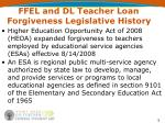 ffel and dl teacher loan forgiveness legislative history5
