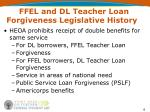ffel and dl teacher loan forgiveness legislative history6
