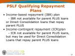 pslf qualifying repayment plans