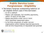 public service loan forgiveness eligibility