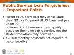 public service loan forgiveness important points50