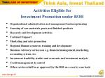 activities eligible for investment promotion under roh