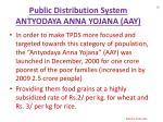public distribution system antyodaya anna yojana aay